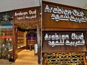 arabian sign